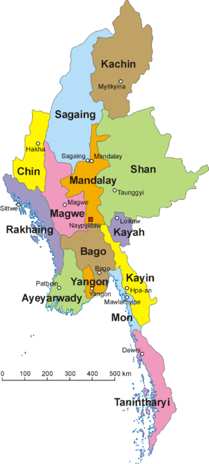 Think Asia Travel and Tours : Yangon